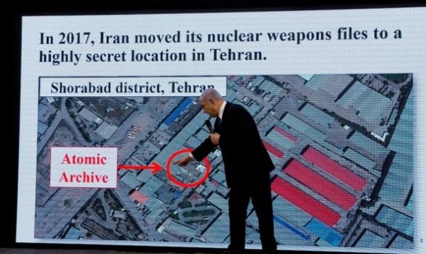 نتنياهو يستعرض الارشيف النووي الايراني
