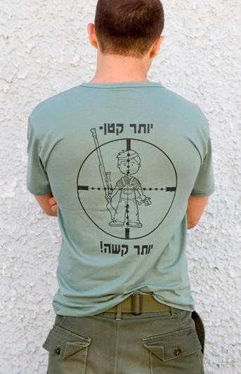 israelarmy