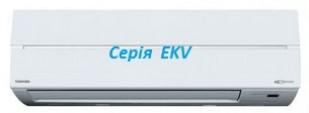 Серія  EKV