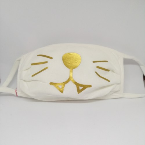 Masque barrière : masque chat-CH8
