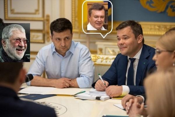 Андрій Богдан вважає незаконною люстрацію кривавого януковича і його команди