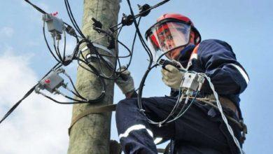 Какие дома в Балаково отключат от электроэнергии в понедельник