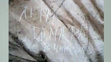 Лена и Тамара нацарапали свои имена на фреске Рафаэля в Ватикане