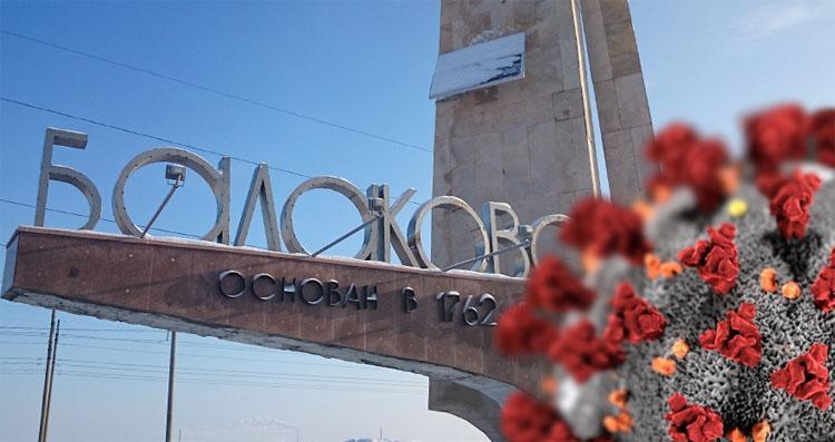 В Балаково зафиксировано 12 новых случаев коронавируса