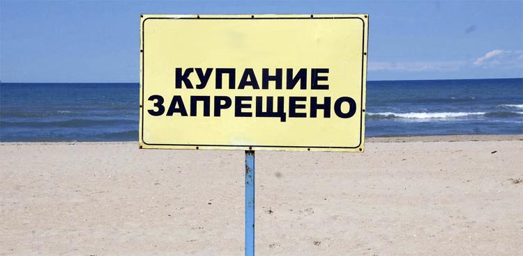 Режим самоизоляции в области продлили до 30 июня на пляжи нельзя можно на избирательные участки