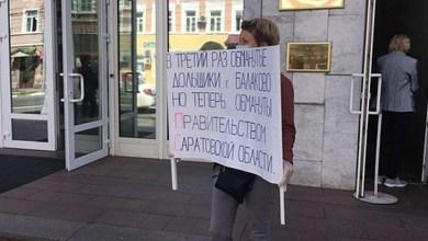 Региональная прокуратура занялась решением проблемы обманутых балаковских дольщиков
