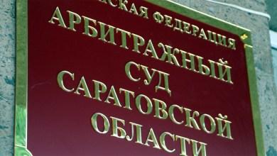 Директора управляющей компании Балаково придется заплатить за долги его организации