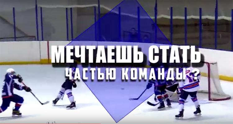 Кристалл в Балаково открывает дорогу в мир большого спорта