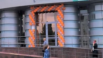 Рядом с администрацией в Балаково открылся офис «ЭнергосбыТ Плюс»