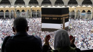 More Than 2 Million Muslims Flock to Mecca For Beginning of the Hajj