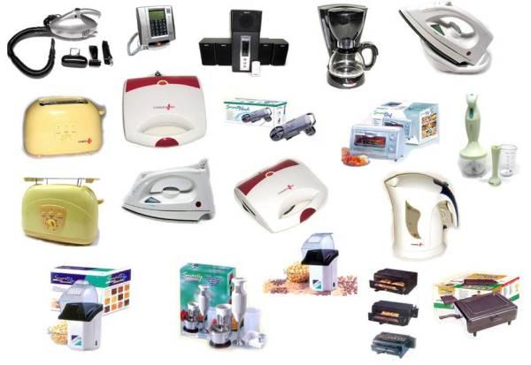 Campanie de colectare a aparatelor electrice vechi cu premii, la Sinaia
