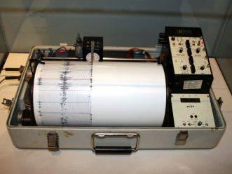 Cutremur de 4,8 grade în Vrancea