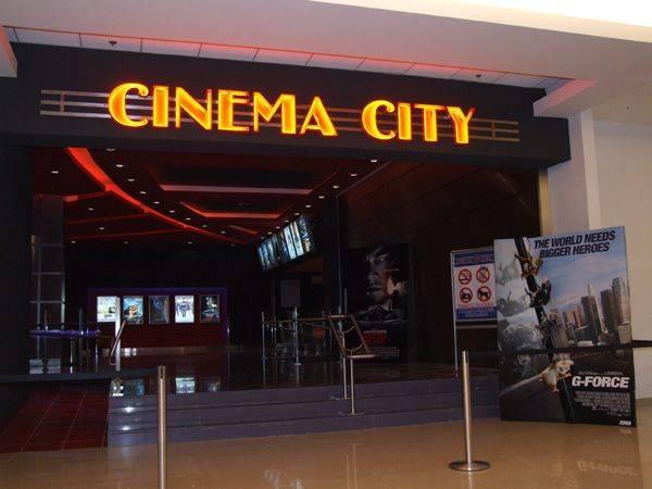 Ploieşti Shopping City – cel mai mare mall din regiune. Vezi comunicatul oficial al companiei Carrefour