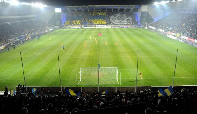 Arena Ilie Oană debutează în circuitul internaţional