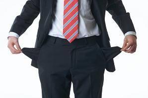 De ce nu se poate aplica legea insolvenţei personale