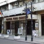 """Începe Festivalul de Teatru """"Toma Caragiu"""" Ploieşti"""