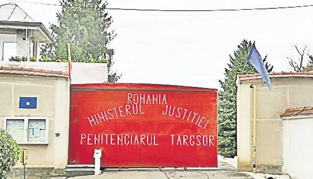 Penitenciarul de femei Târgșorul Nou angajează din sursă externă agenți și ofițeri
