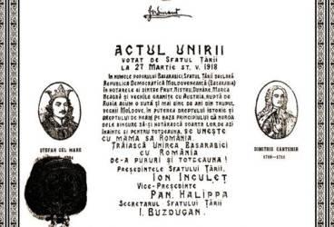 """CENTENAR: Strada """"27 MARTIE 1918"""" în localităţile din România"""