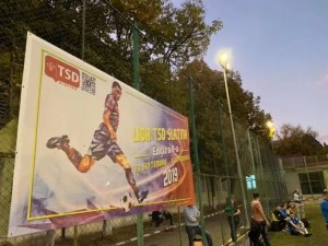 Liga TSD Slatina, un regal fotbalistic între amatori și profesioniști
