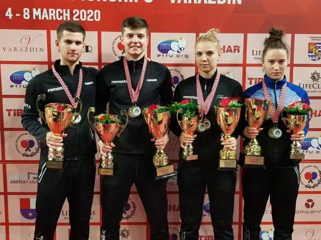 89700762_2743509852371209_3678957028841095168_o Adina Diaconu şi Cristian Pletea au cucerit aurul la Campionatul European U21