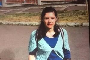 Tânăra din Slatina, căutată în toată țara