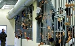 Focare COVID în penitenciare