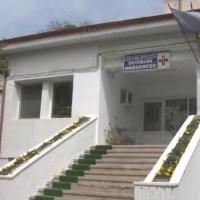 Un spital din Olt face angajări. 11 posturi sunt vacante