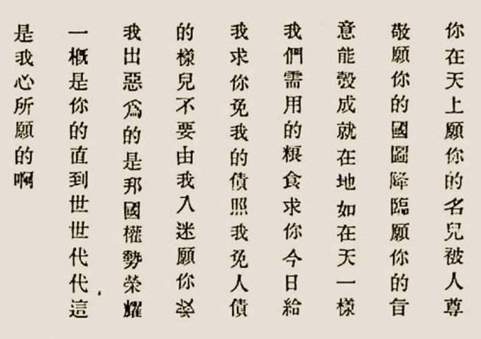 ideografik ve alfabetik yazı sistemleri üzerine