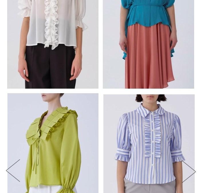 Bayan Gömlek Modelleri Nelerdir?