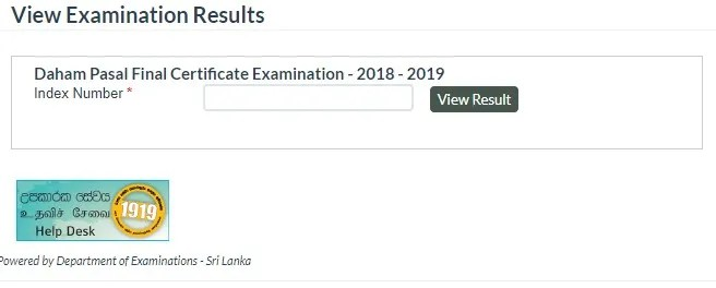 Department of Examinations - Sri Lanka - View Examination Results-si-2-www.gazette.lk