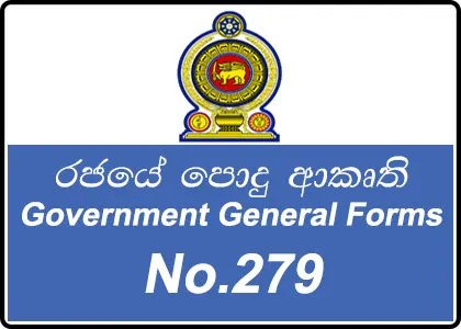 Government General Form