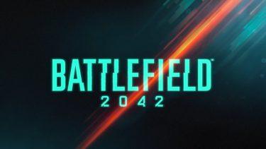 Battlefield 2042のスペック要件公開。推奨はRTX 2060かRX 5600 XT以上