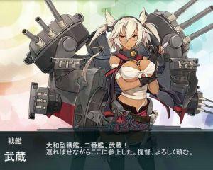 艦これ-武蔵
