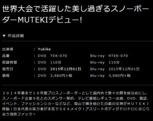 Yukika Muteki エロ