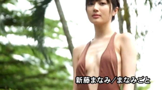新藤まなみ (12)