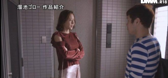 松下紗栄子 (10)