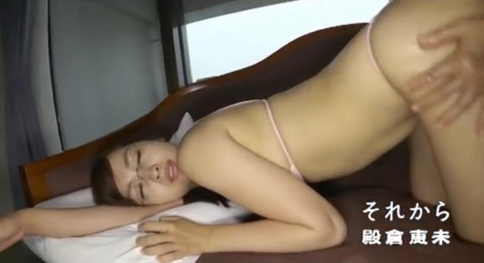 殿倉恵未 (43)