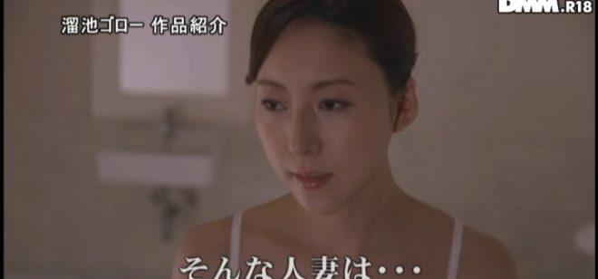 松下紗栄子 (14)