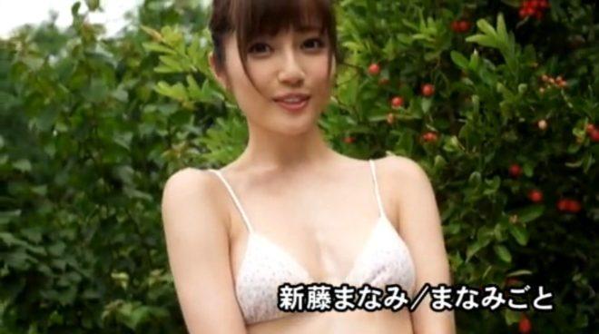 新藤まなみ (19)