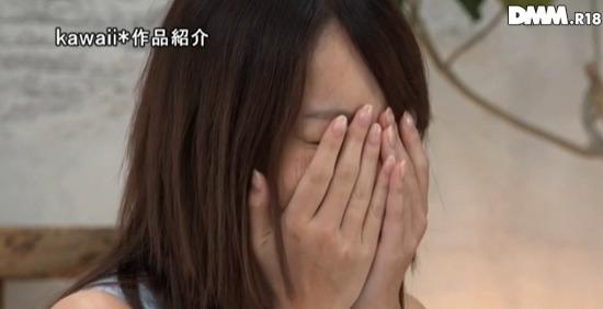 櫻井美月 (21)
