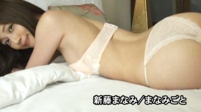 新藤まなみ (28)