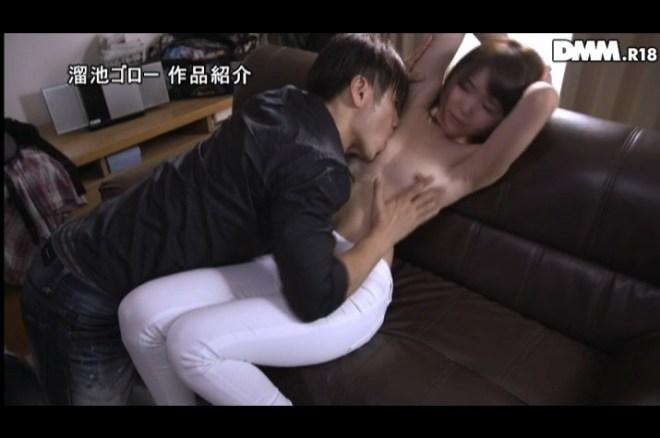 碧しのマットヘルス 動画像 (15)