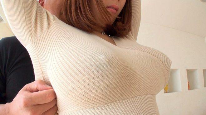 彩奈リナ (75)