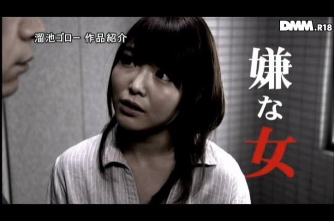碧しのマットヘルス 動画像 (10)