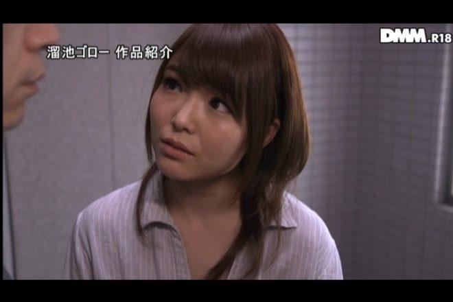 碧しのマットヘルス 動画像 (11)