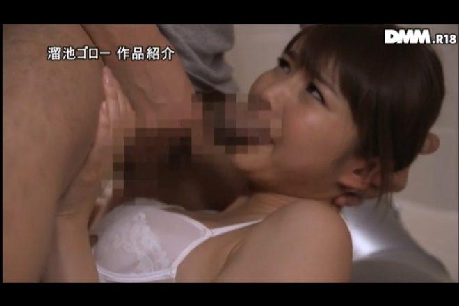 碧しのマットヘルス 動画像 (12)