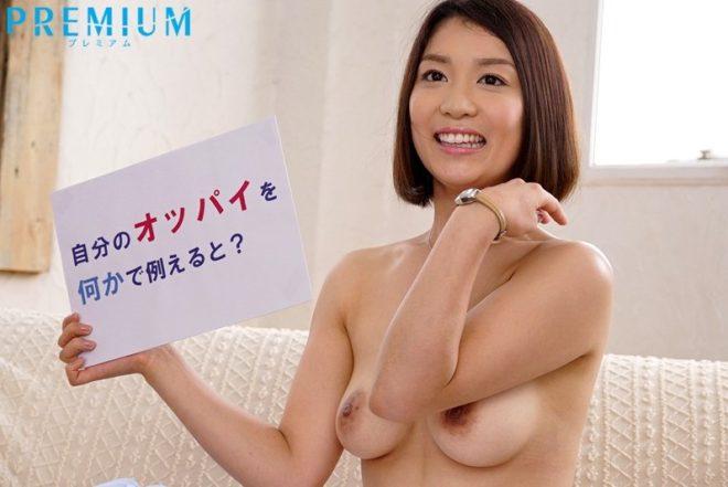 濱松愛季 (4)