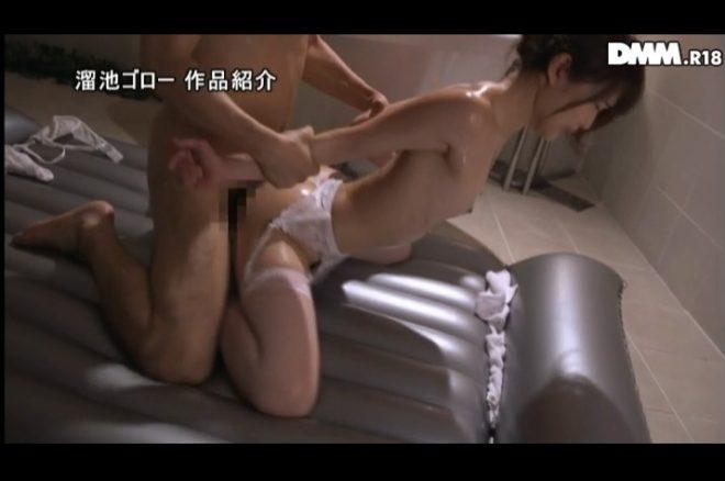 碧しのマットヘルス 動画像 (28)