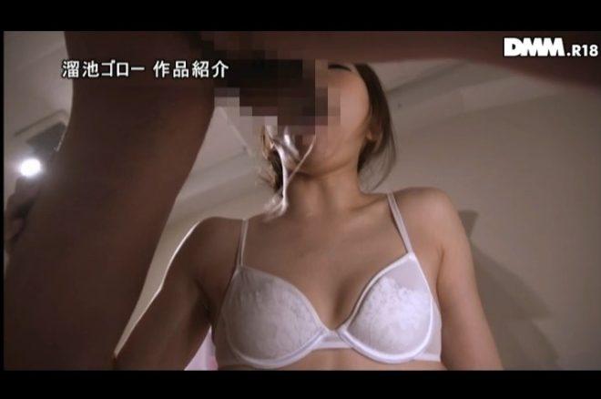 碧しのマットヘルス 動画像 (26)