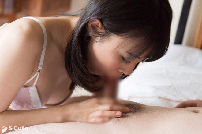 kitagawa yuzu (11)